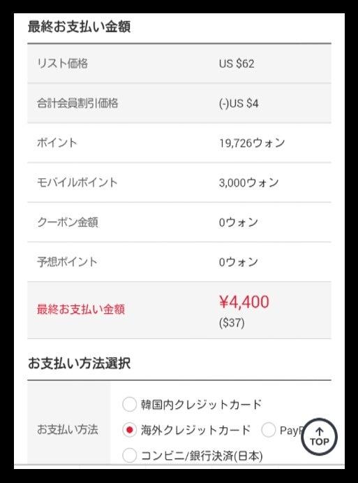 competitive price db3bc cb8bb Diorのリップマキシマイザー@ロッテ免税店アプリ   にんにんの ...