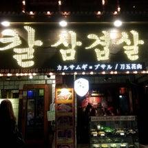 韓国旅行  2015…