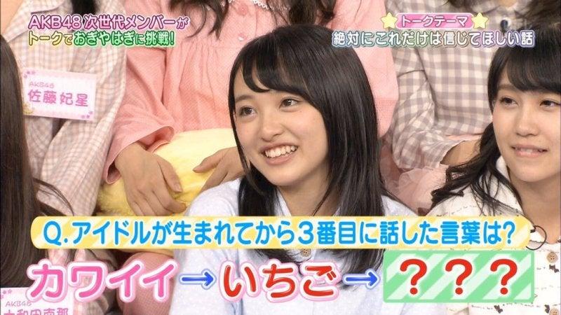 動画】AKB48の今夜はお泊まりッ ...