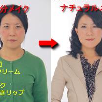 ブスはかわいい服を着る。キレイな人は似合う服を着る。の記事に添付されている画像