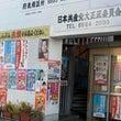 大阪市で自民・民主・…