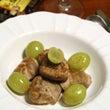 【レシピ】鮭の白子と…