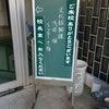 花ノ木小学校の画像