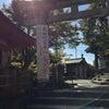 太郎坊宮へ行って来ました!の画像