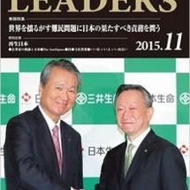 『リーダーズ』201…