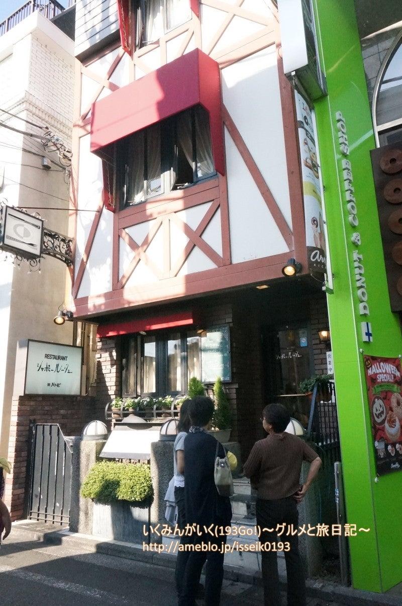 今日の吉祥寺ランチ!昔ながらの洋食屋さん☆エビフライとカニ ...