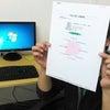 生徒さん日商PC検定 2級合格!|諏訪市のパソコン教室の画像