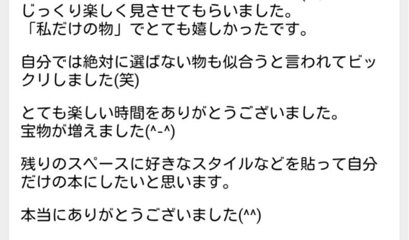 IMG_20151101_013123563.jpg