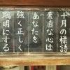 服部天神宮の画像