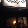 東京上野御徒町で立ち…