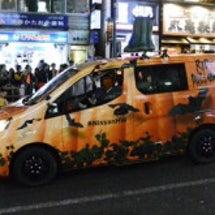 狂気の渋谷ハロウィン…