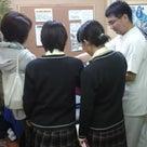 11月割引券 当選者発表(^o^)/の記事より
