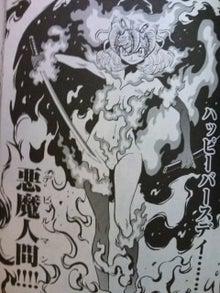 他者の頭部に取り付き意のままに操るメドックと炎を操るフラムがミスで融合した際、その新生物の力を奪いデビルマン・フラムメドックに変身した魔鬼邑ミキです。