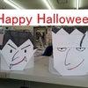 Happy Halloween!!の画像