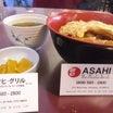 「アサヒグリル本店」のカツ丼