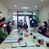 【募集開始】2/2(金)ELMリーダースキルアップ講座。講師も学び続けよう!の画像