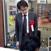 【飛車落ち】対長岡裕也五段 第1話の画像