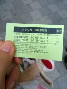 IMG_20151103_022011.jpg