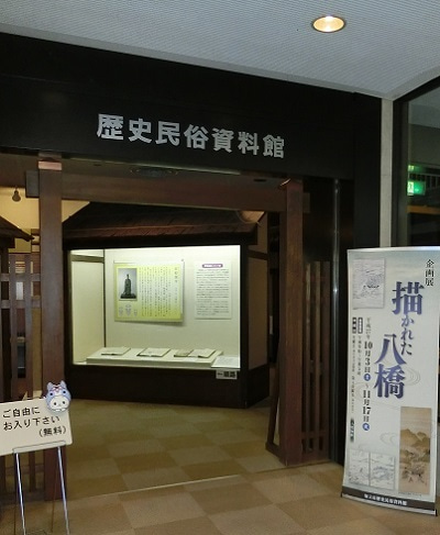 知立市歴史民俗資料館へ(前)伊勢物語 | 地図を見ながら