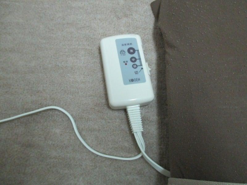 ワットに電気毛布と加湿器が来た!6