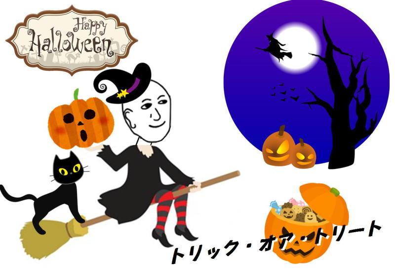 2015年ワットのハロウィン☆