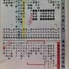 12月18日(火)本日のおすすめメニューの画像