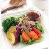 秋野菜のサラダ*スマホチャレンジ#016の画像