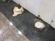 トイレリセット,小便器,配管洗浄