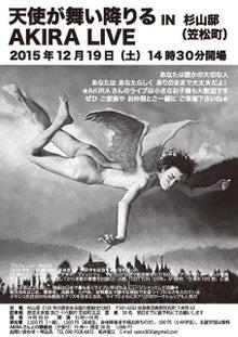 20151219岐阜