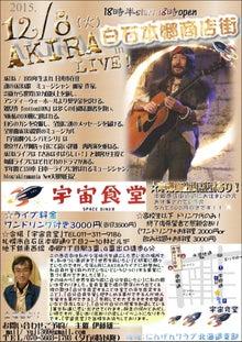 20151208札幌伊藤