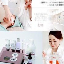 美容皮膚科クリニック監修 究極の肌再生コース 目元シワ,大人ニキビ,エイジングにの記事に添付されている画像