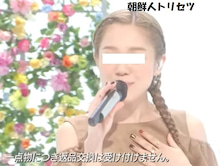 https://stat.ameba.jp/user_images/20151106/06/kujirin2014/6a/f2/j/t02200166_0612046113475756760.jpg