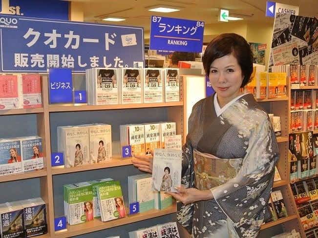 ブックファースト銀座コア店 伊藤由美ママ2