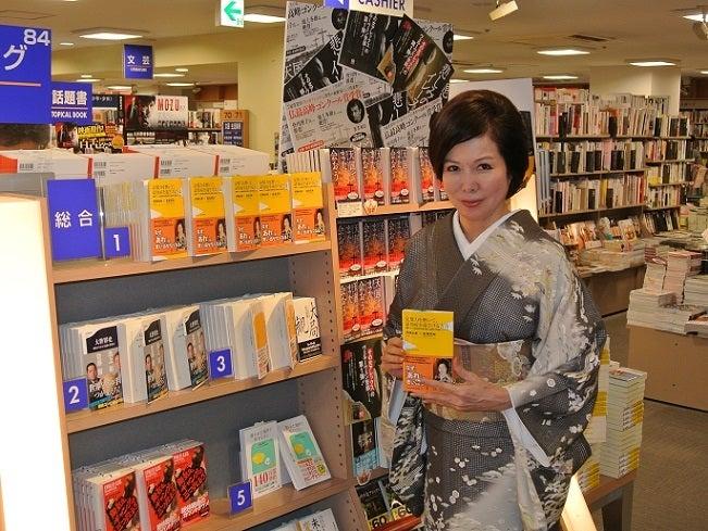 ブックファースト銀座コア店 伊藤由美ママ