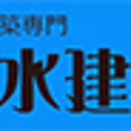 画像 人生改革!江の島神社参拝ツアー の記事より 7つ目