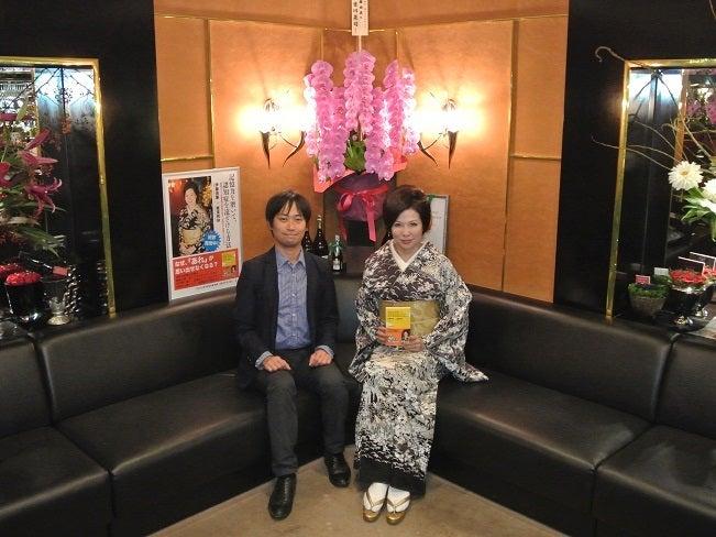 銀座クラブ由美 柳澤一男記者&伊藤由美ママ