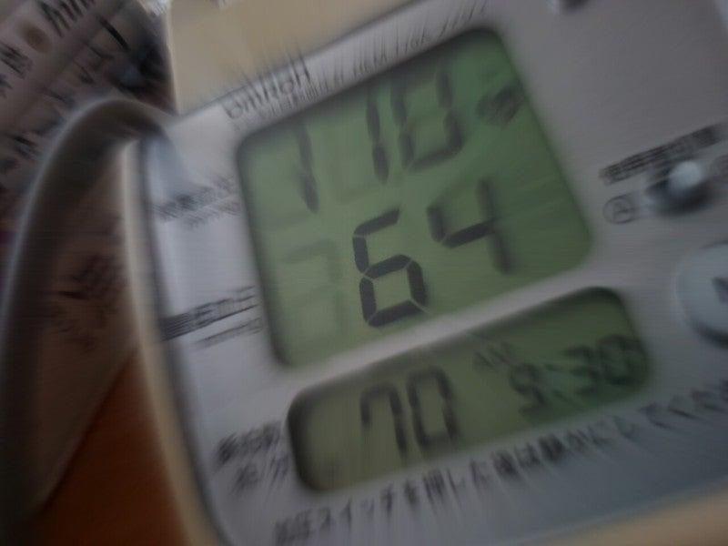 血圧 100 いか ない