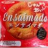 第一パンの画像