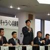 TPP地方キャラバン兵庫県を開催の画像