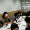 佐賀でのライフオーガナイザー2級認定講座終わりましたの画像