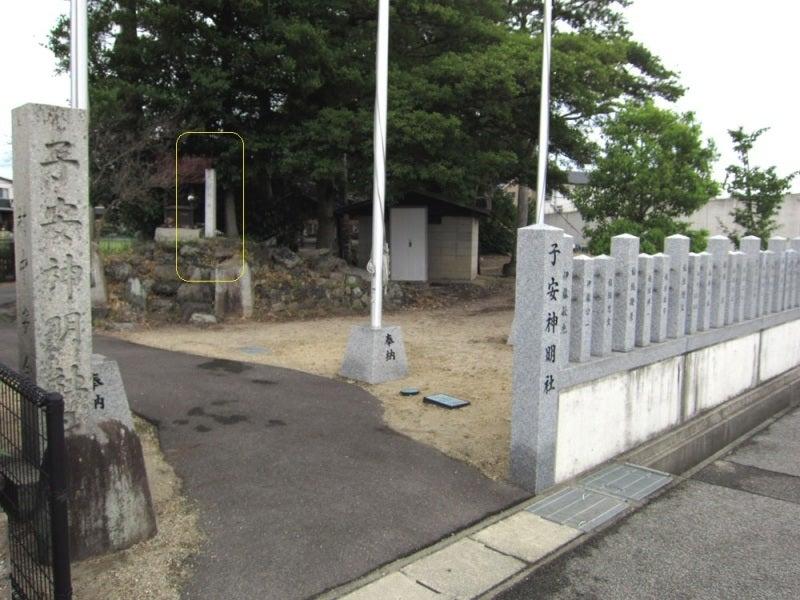 大留城/②子安神社