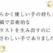 鈴木紀男の世界(58…