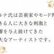 鈴木紀男の世界(59…
