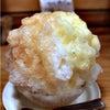 Wのりんごのかき氷 荻窪 ねいろ屋の画像