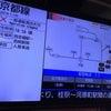 阪急電車で人身事故!?の画像