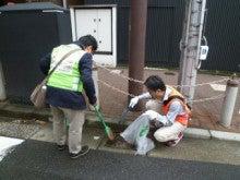 地域清掃3