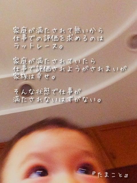 {78F3D9F7-473B-4B18-9C46-1E6FA59B738C:01}