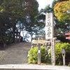 奈良県の金峯山寺に行ってきましたの画像
