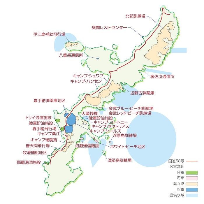 慶佐次通信所 - JapaneseClass.j...