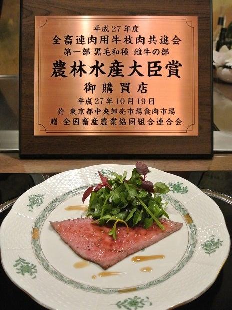 うかい亭 銀座 田村牛チャンピオン牛のタタキ